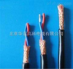 煤礦用通信電纜優質廠家