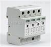 DIC電源電涌保護模塊(II類試驗40KA)