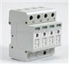 DIC电源电涌保护模块(II类试验40KA)