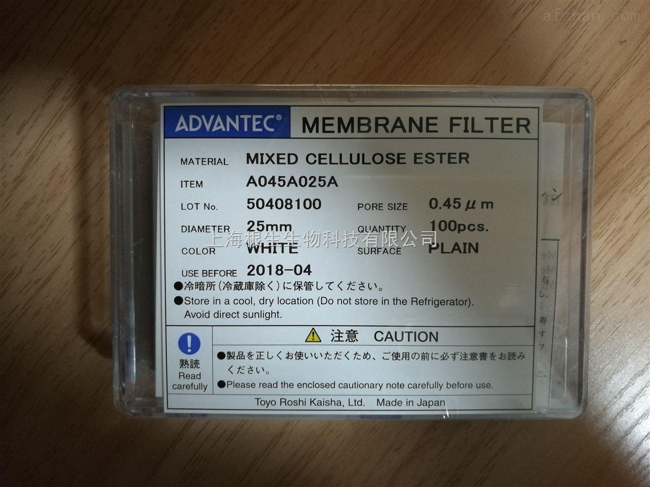ADVANTEC 0.45um混合纤维素过滤膜A045A025A