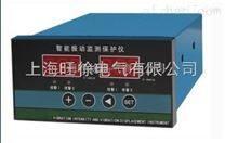 南昌特价供应WXHZD-W/L风机振动监视保护仪