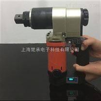 电动数显定扭力扳手生产厂家