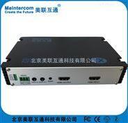 HDMI高清数字光端机设施