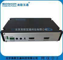 HDMI高清数字光端机设备