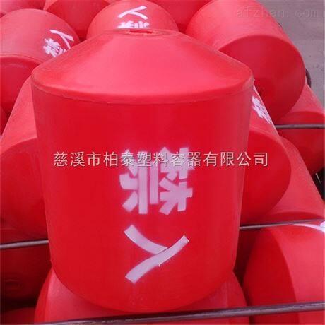 水上定位浮球 自然保护区界标