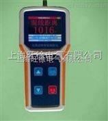 长沙S-600手持式通信电缆故障测试仪厂家