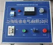 长沙M348424电缆测试gao压信号发生器厂家