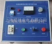 广州T-100电缆测试高压信号发生器厂家
