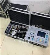 武汉特价供应ZYDLD高压电缆故障测试仪厂家