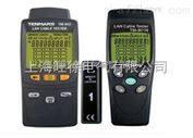 杭州特价供应TM-902网线测试仪厂家