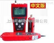 银川特价供应NF-306网线测试仪厂家