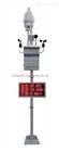 ZWIN-YCV06扬尘视频在线监测仪