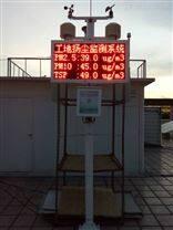 西安扬尘实时检测系统