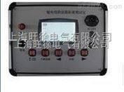 泸州特价供应SX-A输电线路故障距离测试仪