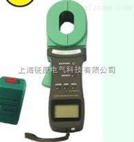 数字钳形接地电阻测试仪