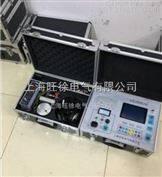 泸州特价供应LC510电缆故障探测仪厂家