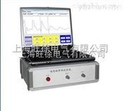 西安特价供应HT-S20电缆故障测距仪厂家