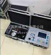 长沙特价供应ZYDLD电缆故障定位仪厂家
