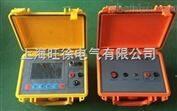 长沙特价供应HCDLJC-01电缆故障定位仪厂家