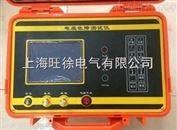 武汉特价供应BY2531电缆故障测试仪厂家