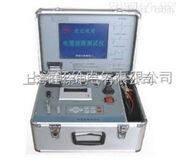 长沙特价供应YZLX-2105电缆故障测试仪厂家