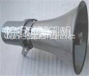 防爆扬声器  DYH-5  库号:M406025