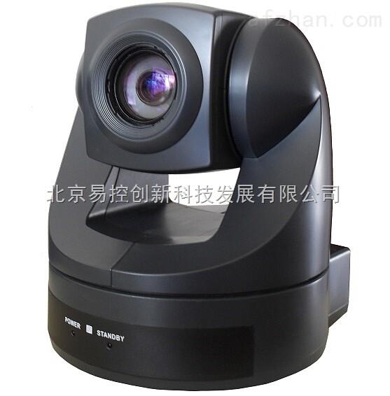 高清會議攝像機