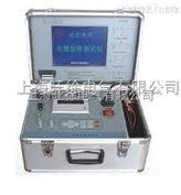 武汉特价供应DS1104电缆故障测试仪厂家