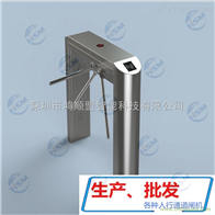 Three way roller gate for stainless steel electric control card