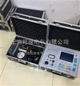武汉特价供应LC513电缆故障测试仪厂家
