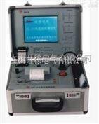 广州特价供应YG3100B型电缆故障测试仪厂家
