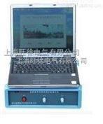 北京特价供应HV-4021电缆故障测试仪厂家
