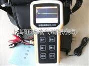 银川特价供应ME101电缆故障测试仪厂家