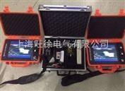 上海特价供应CSY-1电力电缆故障测试仪厂家