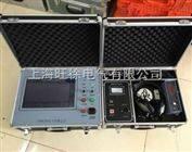 深圳特价供应HTDHC电缆故障测试仪厂家