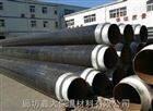 聚氨酯保温管生产供应
