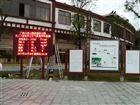 惠州景区负氧离子自动监测系统