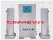 南京次氯酸钠发生器