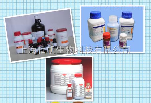 碱性磷酸酶染色液(偶氮偶联法)