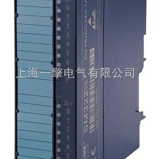 西门子CPU 315-2dp销售