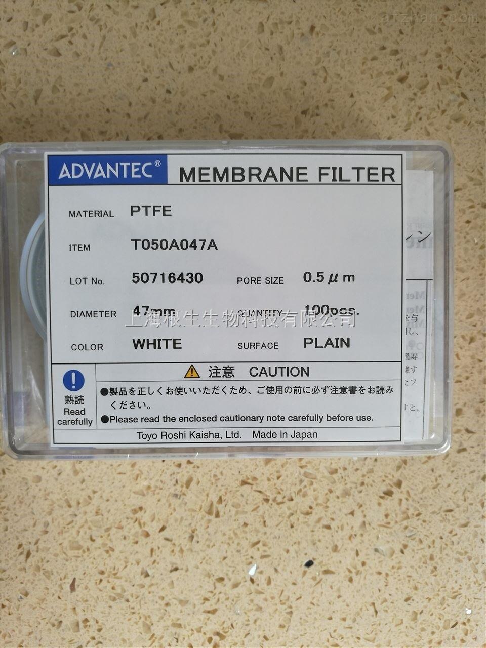 ADVANTEC疏水性PTFE滤膜0.5um T050A047A