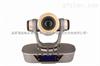 XDP21XP-SDI高清視頻會議攝像機