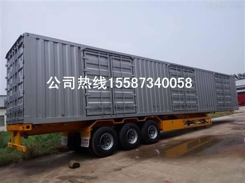 集装箱骨架运输车有几种车型