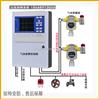 固定式气体报警器,LCD状态显示屏安全提示