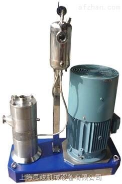 丙烯酸树脂乳化机