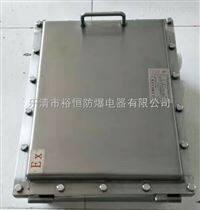 FJX-不锈钢三防接线箱,防水防尘防腐箱