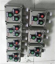 BZC51-远程控制消防泵操作柱,稳压泵控制箱