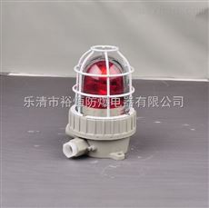 BBJ-防爆声光报警器