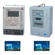 打卡水表电表燃气表,远程抄报表系统,厂家