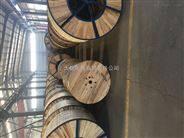 钢芯铝绞线JL/G1A 240/30库存现货供应